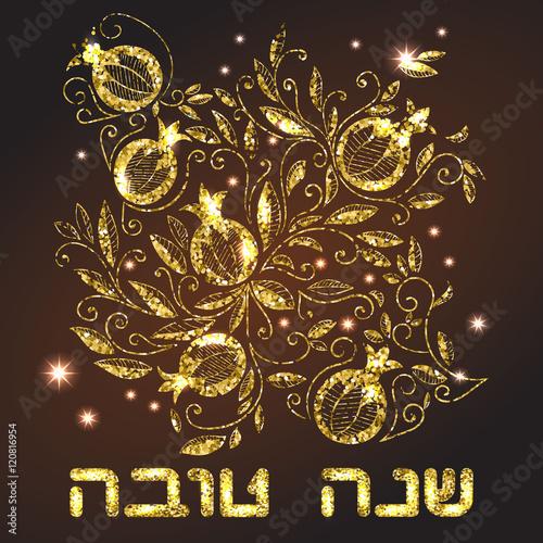 Rosh hashanah jewish new year greeting card with pomegranate rosh rosh hashanah jewish new year greeting card with pomegranate rosh hashanah symbols hebrew m4hsunfo
