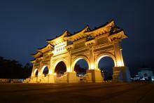 Liberty Square Gate Of Integri...