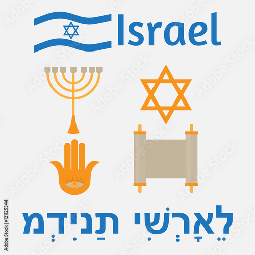Israel Flat Icons Symbols Of Judaism Minora David Star Anchovy