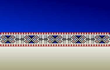 Romanian Traditional Belt Motif
