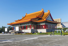 National Concert Hall Of Taiwan In Freedom Square, Taipei, Taiwan.