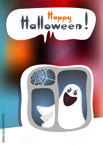 Poster Art abstrait halloween phantom