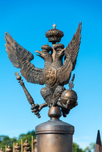 Bronze State Two-headed Eagle ...