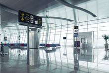 Modern Airport Departure Lounge