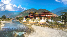 The Punakha Dzong Monastery In...
