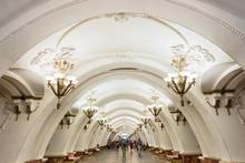 Moscow Metro Station Arbatskay...