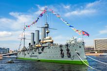 Cruiser Aurora, The Famous Landmark, St Petersburg, Russia