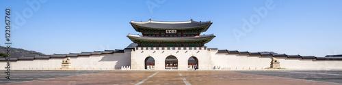 Fototapeta premium Pałac Gyeongbokgung w Seulu, w Korei Południowej
