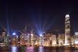 Hong Kong city night time.