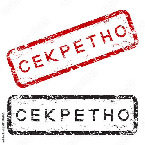 Photo  Rubber stamps with text secret in Russian language, isolated on white background, vector illustration