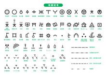 地図記号・一覧a1〈68種〉