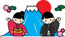 富士山と子供たち