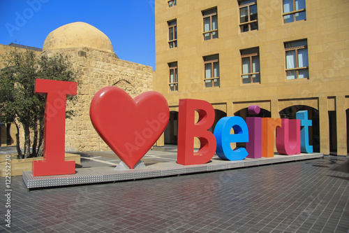 Cuadros en Lienzo I love Beirut colored letters