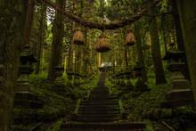 Mysterious Japanese Shrine