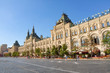Facade view of GUM department store from Red Square, Moscow, Russia