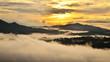 Sunrise over dipterocarp rain forest in Danum Valley Conservation Area in Lahad Datu, Sabah Borneo, Malaysia.