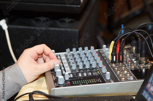 Cool Mixing Console Is An Electronic Device Intended For The Information Wiring Cloud Hisonuggs Outletorg