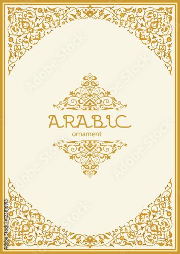 Fotografie, Obraz  Arabic style ornamental frame