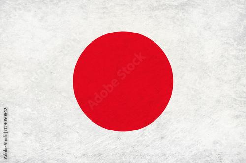 Japan Flag #124050942
