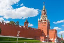 Spasskaya Tower Of Kremlin In ...