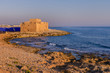 Ancient medieval castle of Pafos