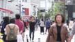 原宿サウスキャットストリートを歩く人々