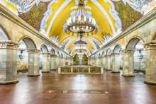 Interior Of Komsomolskaya Subway Station In Moscow, Russia