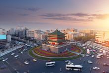 Xi'an City Building