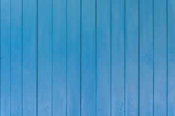 Plank Wood Wall