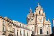 The baroque cathedral in Ragusa Ibla, Sicily