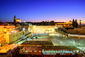 FototapetaThe Western Wall and Temple Mount, Jerusalem, Israel
