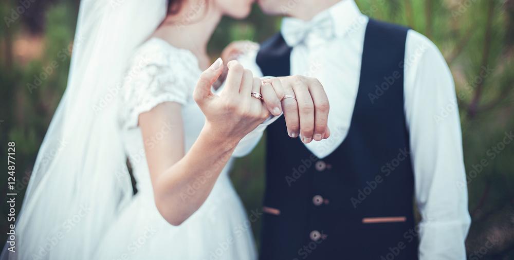 Fototapety, obrazy: Rings for wedding