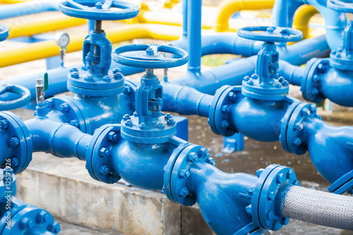 Photo  Valves at gas plant, Pressure safety valve selective focus.
