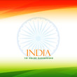 indian flag tricolor background