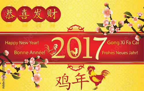 chinese new year 2017 printable greeting card text translation happy new year