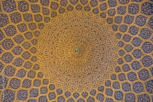 Der Iran - Isfahan  Lotfullah Moschee