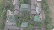 Aerial View Of The Famous Shao...