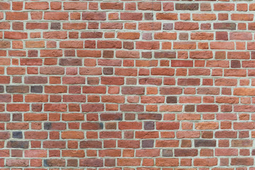 Brick wall texture.