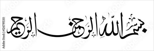 Photo  bismillah arabic vector calligraphy