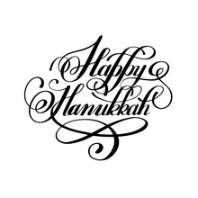 Happy Hanukkah Handwritten Lettering Inscription To Jewish Holid
