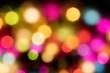 Partylicht Bühne Spots Citylights