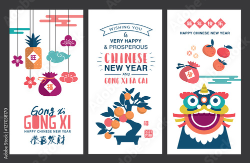 Set of Chinese new year card. Chinese wording translation - Left ...