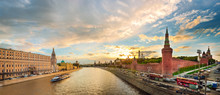 Landscape Of The Kremlin And Moscow River From The Ship