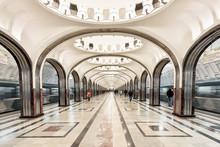 Mayakovskaya Metro Station In ...