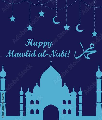 Mawlid al nabi the birthday of the prophet muhammad greeting card mawlid al nabi the birthday of the prophet muhammad greeting card muslim celebration poster m4hsunfo