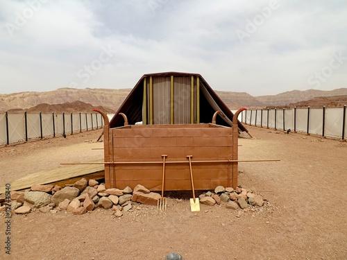 Spoed Foto op Canvas Bedehuis Moses Tabernacle in Timna Park Israel