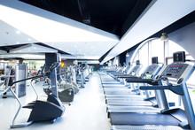 Equipment In Modern Gym