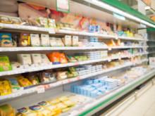 Defocused Blur Of Supermarket ...