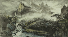 Chinese Mountains, A Waterfall...