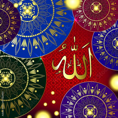 Allah Akbar Musique islamic background calligraphic inscription allahu akbar in arabic